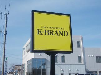 K-BRAND (2)