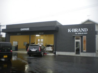 K-BRAND (4)
